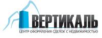 """Центр оформления сделок с недвижимостью """" Вертикаль"""""""